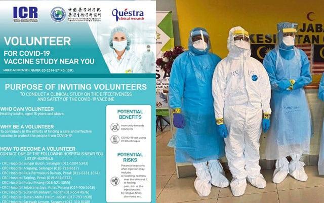 KKM : 3000 sukarelawan diperlukan untuk uji vaksin covid-19