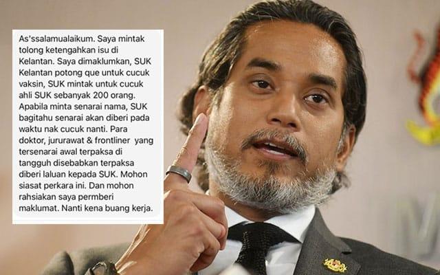 Tular 'printscreen' SUK Kelantan potong 'Q' suntikan vaksin, Khairy siasat