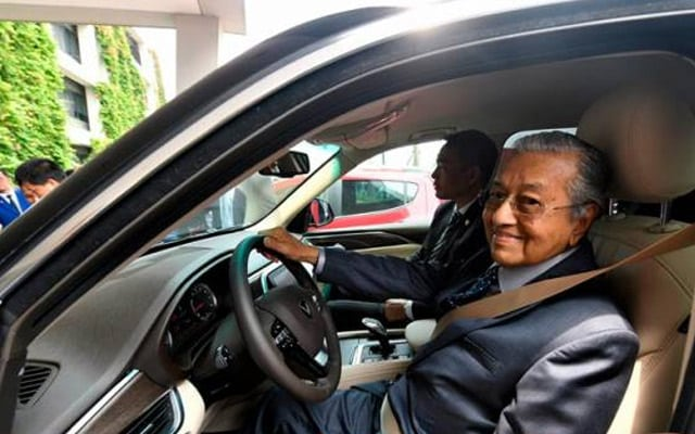 Sah !!! Tun Mahathir bakal ke Istana Negara petang ini