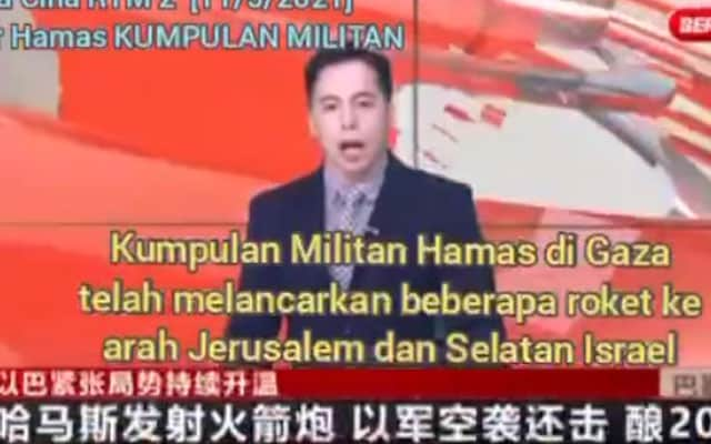 Gempar !!! Berita bahasa cina RTM gelar Hamas sebagai pengganas?