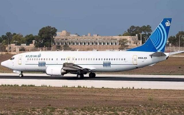 Terkini !!! Kementerian Pengangkutan sahkan pesawat Israel masuk ruang udara Malaysia