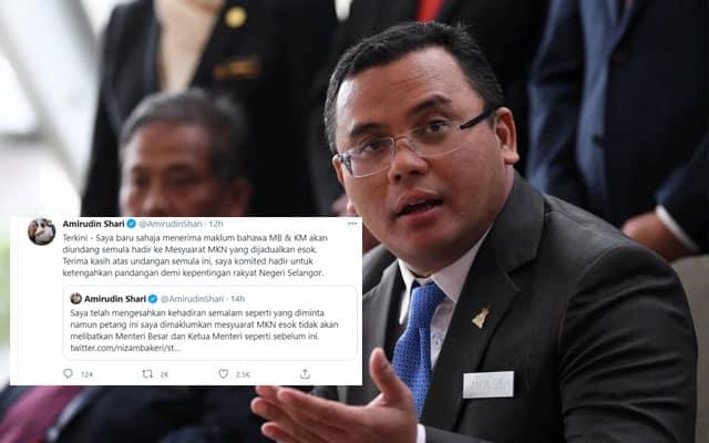 Setelah kecoh tidak dijemput ke mesyuarat MKN, barulah MB Selangor dijemput balik