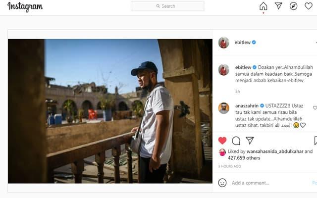 Setelah lama menyepi, akhirnya Ebit Lew update status Instagram