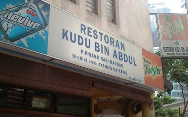 Tular Nasi Kandar Kudu bakal gulung tikar gara-gara PKP setelah 52 tahun beroperasi….