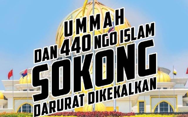 Sokongan 440 NGO : Pihak UMMAH anggap kenyataan dimanipulasi, dikelirukan
