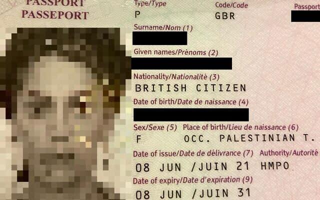 """Wanita terkejut dapati passportnya tertulis tempat lahir sebagai """"Wilayah Palestin yang Dijajah"""""""