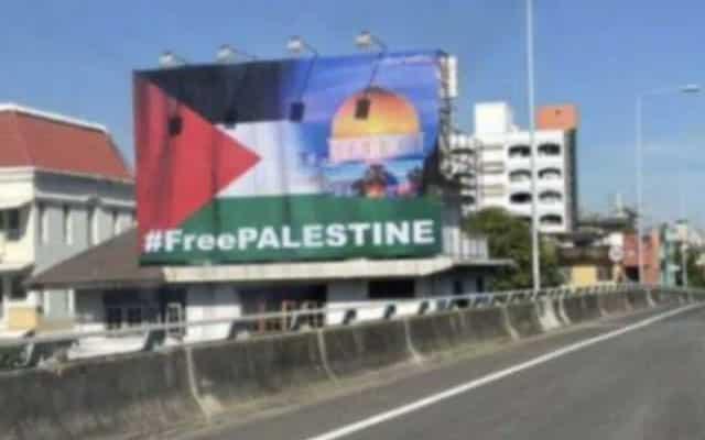 Panas !!! Billboard sokong Palestin diarahkan turun oleh pihak berkuasa