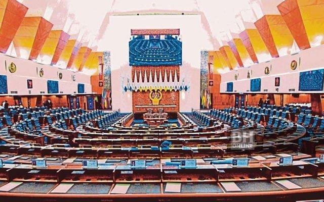 Hanya 80 orang ahli parlimen boleh hadir sidang khas